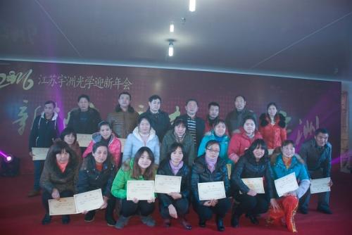 Celebrating China Spring Festival
