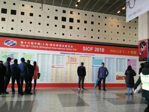 The 16th Shanghai International Optics Fair